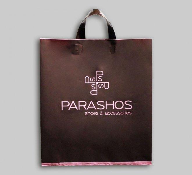 parasxos